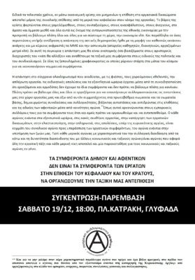 kokkininyxta2015_2